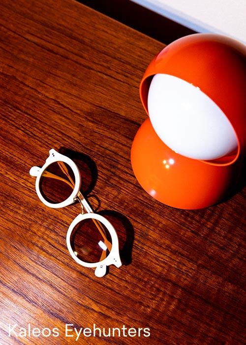 83c9b6c84abfc0 Prego brillen kopen in Malden (bij Nijmegen)